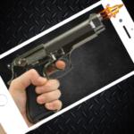 gunshot sound effect gun sound on shake