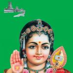 rani muthu tamil calendar